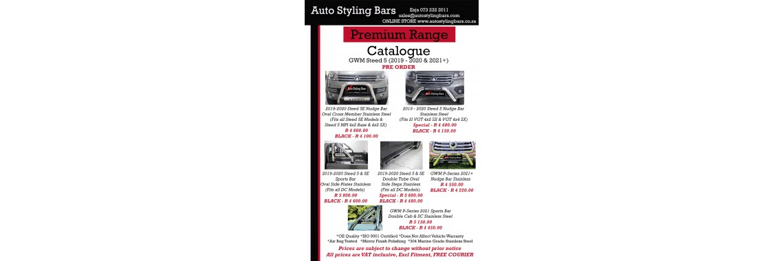 VW Amarok 2010 -2019 Stainless Steel