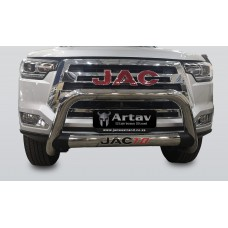 JAC T8 2020+ Nudge Bar Stainless Steel