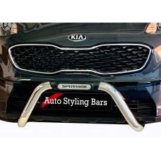 Kia Sportage 2018+ Nudge Bar Stainless Steel