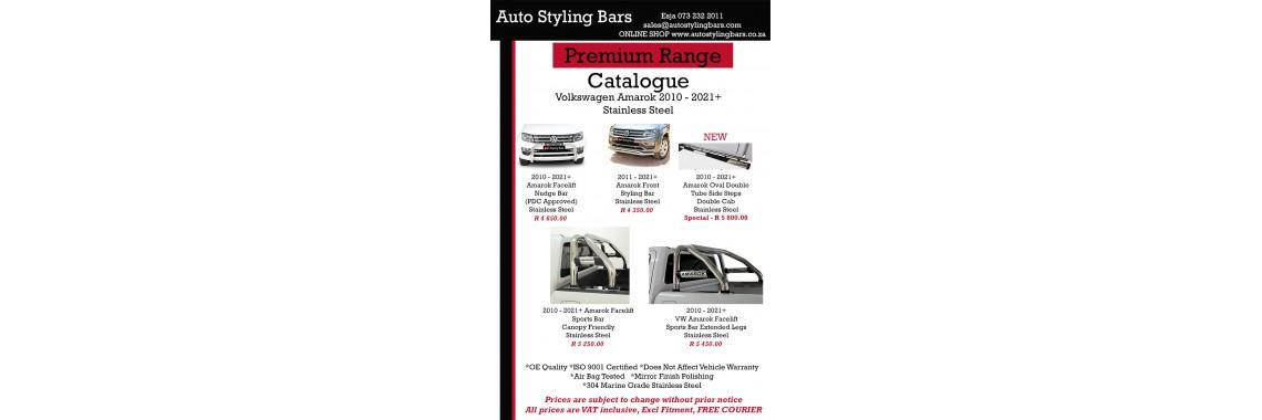 VW Amarok 2010 -2021+ Stainless Steel