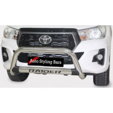 Toyota Hilux 2016 - 2020+ Nudge Bar with Oval Cross Member Stainless Steel
